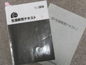 Dscn2315