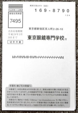 Dscn39661