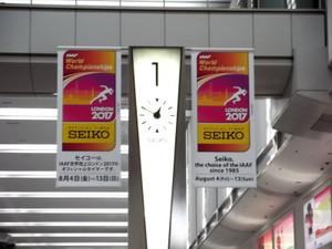 Dscf4129