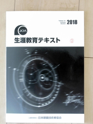 Dscn50162