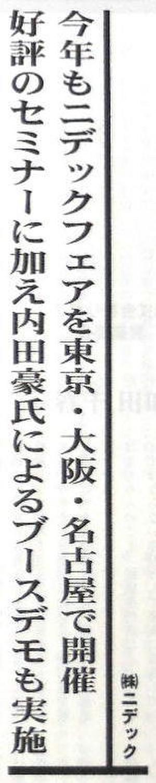 Dscn51042